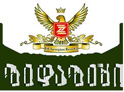 Zedazeni Logo
